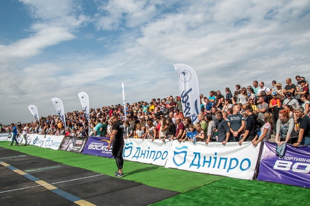 Results & Photos Coverage from the Dnipro 2 event in Ukraine
