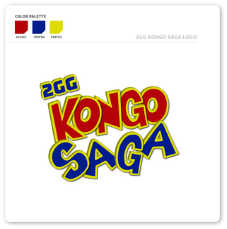 2GG Kongo Saga Logo
