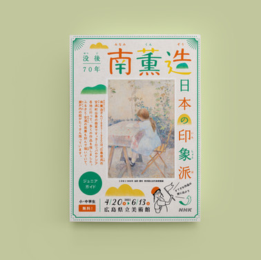 kunzo_1.jpg