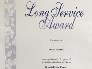 LONG SERVICE AWARD FROM NCSS