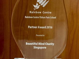 2016 PARTNER AWARD FROM RCYPS
