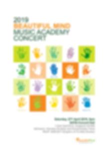 BMC2019_Poster.jpg