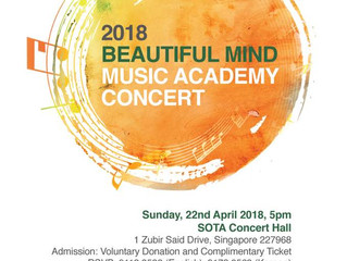 2018 BEAUTIFUL MIND MUSIC ACADEMY CONCERT