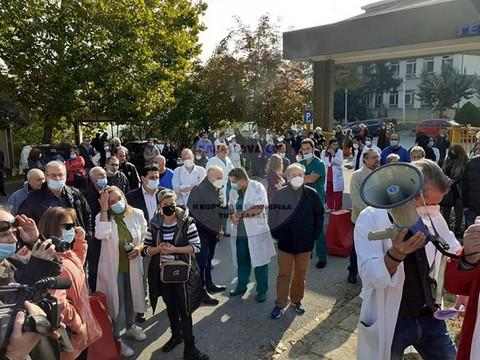 Δυναμική συγκέντρωση διαμαρτυρίας στο νοσοκομείο Έδεσσας για την Μ.Ε.Θ. (βίντεο)