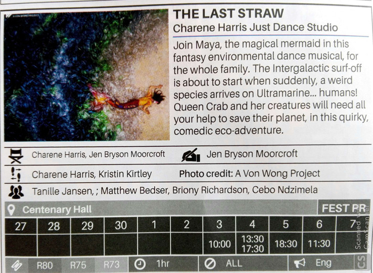 The Last Straw - NAF 2019