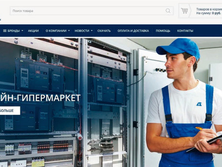 Fegime suma su primer miembro local en Bielorrusia.