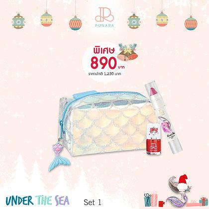 Under The Sea - Set 1