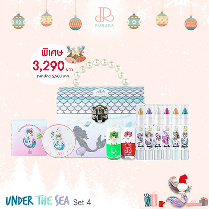 Under The Sea - Set 4