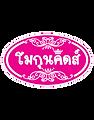 MokunKids_logo.png