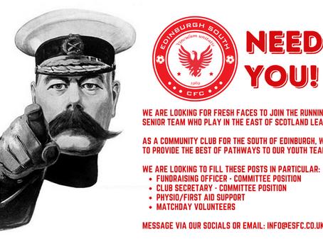 ESFC Needs You!
