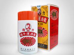 Kungfu drug powder