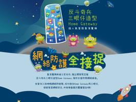 【寬頻登記優惠碼】 2020年8月上網優惠合集 - 網上行 / 香港寬頻  / SmarTone / 有線寬頻 / 環球全域電訊 HGC 等等