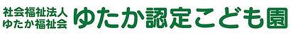 yutaka_logotype_web_edited.jpg