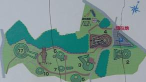 茨城県水戸市くれふしの里古墳公園