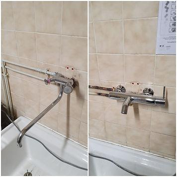 mitigeur bac de lavement remplacement et installation plombier chartres eure et loir