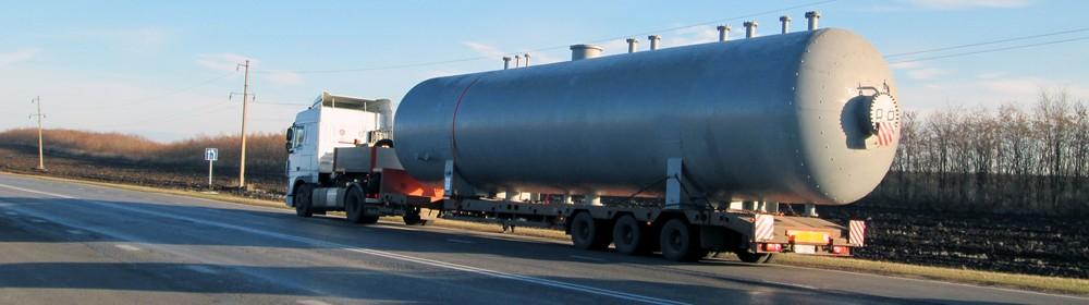 oversized_cargo.jpg