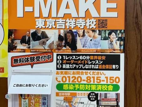 ジュンク堂書店さんの英語書籍コーナーにポスターを貼らせて頂きました!