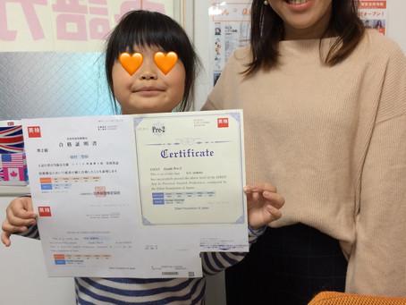 Rちゃん(9歳)英検準2級合格、レッスン期間4ヶ月