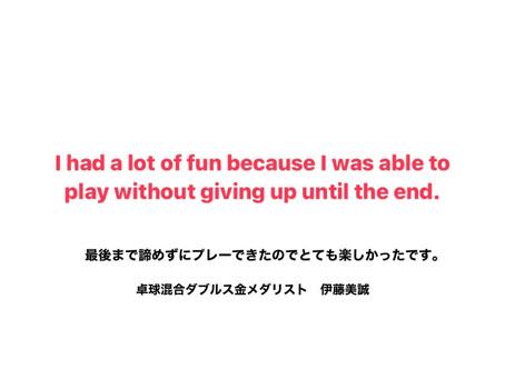 卓球競技 日本史上初金メダル❗️
