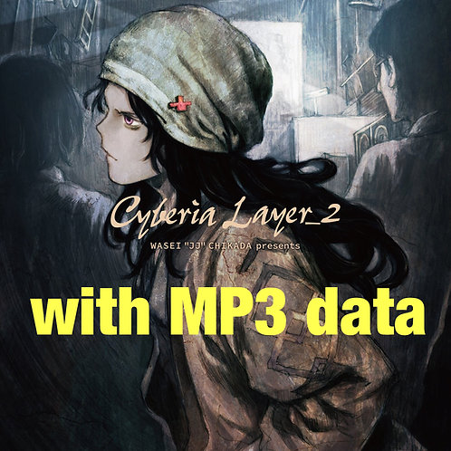 "CD Album ""Cyberia Layer_2"" with MP3 Song data"