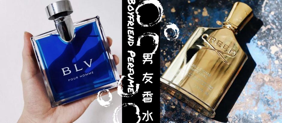 女生适合送给另一半的TOP 6【男友香水】推荐!更重要的是这些香水还与男星同款哦!