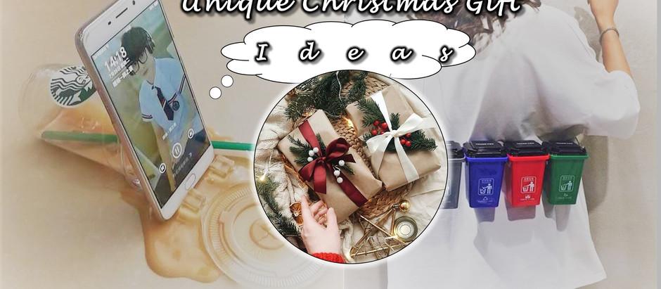 一年一度交换礼物的季节到了!推荐让同事对你印象超深刻的TOP 5圣诞礼物,把交换礼物IDEA升格到另一个新层次!