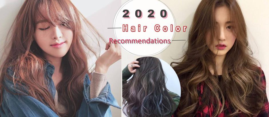 由韩国发型师推荐2020最适合染的5款『棕发色』,无须漂染、巨显白、百搭不挑肤色的韩系发色看这里!