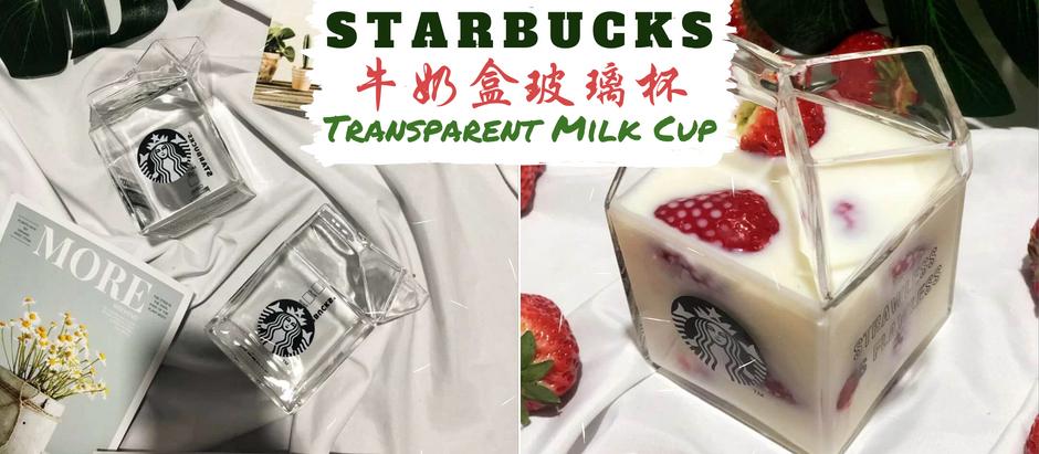 中国STARBUCKS独家设计的【牛奶盒玻璃杯】超欠收!晶莹剔透的可爱杯子装饮料或当装饰也相当讨喜呢!