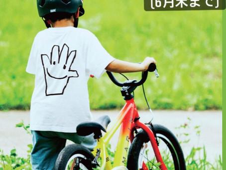 ★ヘルメット同時購入キャンペーン!!★ヘルメットにもルックスと性能を求めるべき!!