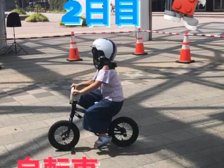 【イベント】★自転車たいけん参加者150名越え!!★「遊べるおおたがわ」に3日間出店!