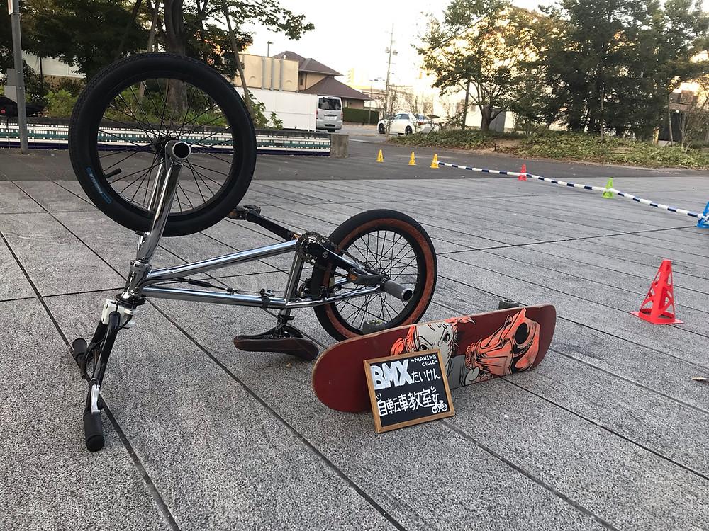 愛知県/知多半島/東海市/キッズバイク/MARINBIKES/MANI輪サイクル/マニワサイクル/MANIWACYCLE