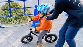 【予約募集中】自転車教室・BMXスクール 開催中!BMXスクールは募集生徒数15名まで!