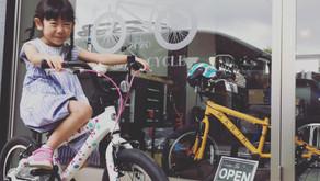 【DONKY JR.16】予算をちょぴり上げて頂き、娘さんの自転車デビューを素敵なものに!!