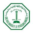 جامعة البترول والمعادن شعار.png
