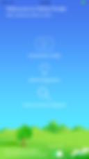 Feline Finder iOS Title Screen