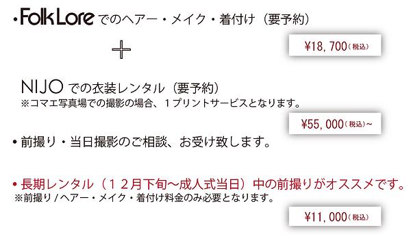 スクリーンショット 2021-08-05 15.21.01.png