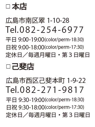 スクリーンショット 2021-08-05 15.22.29.png