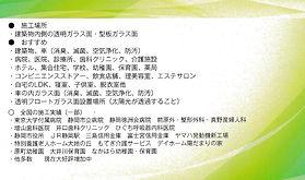 20201224_(株)アメージングエアー名刺裏 (1).jpg