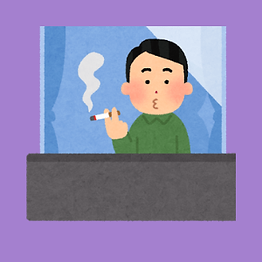 臭い対策 (8) (1).png