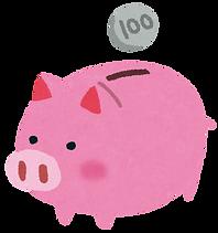 money_chokinbako (1).png