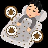 sleep_futon_dani (1).png