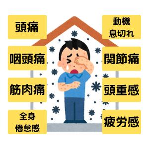 臭い対策 (10) (1).png