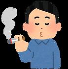 tabako_man (1).png