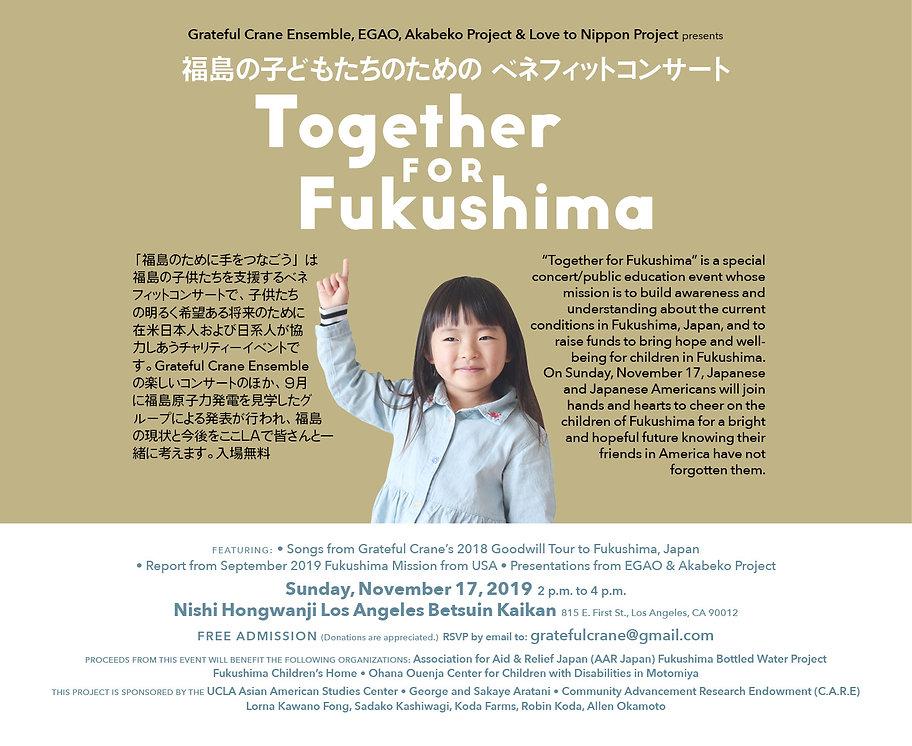 GCETogetherforFukushima_1100_900.jpg