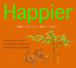 Happier_LOGO.jpg