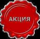 апрногш.png
