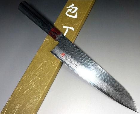 Iseya  210mm gyuto