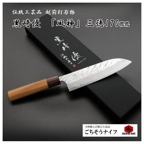 YU Kurosaki 170mm Fujin VG10 Santoku