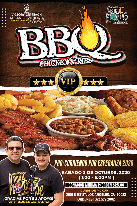 bbq2020.png