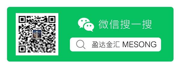 WeChat edited.jpg